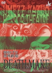 Film: Horror Theater: Death Make