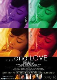 Film: …and LOVE