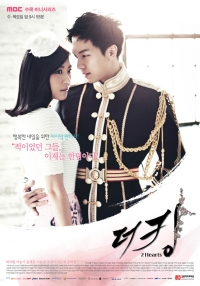 Film: The King Two Hearts