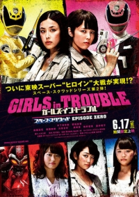 Film: Girls in Trouble: Space Squad - Episode Zero