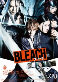 Film: Bleach
