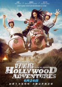 Film: Hollywood Adventures