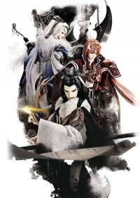 Film: Thunderbolt Fantasy: Sword Seekers 2