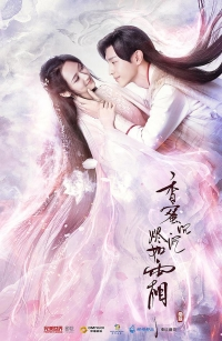 Film: Ashes of Love