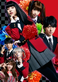 Film: Kakegurui Season 2