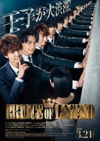 Film: Prince of Legend