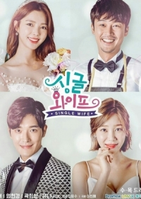 Film: Single Wife