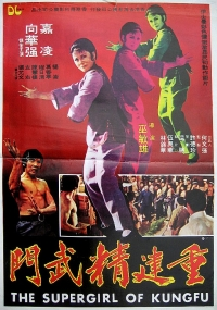Film: The Supergirl of Kung Fu