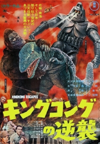 Film: King Kong - Frankensteins Sohn