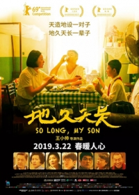 Film: So Long My Son