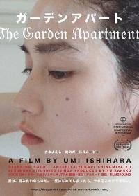 Film: Garden Apartment