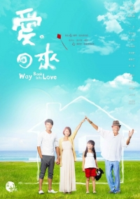 Film: Way Back Into Love