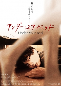 Film: Under Your Bed