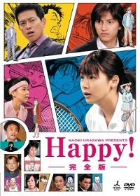 Film: Happy!