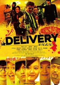 Film: Delivery