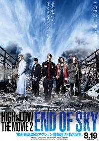 Film: High & Low: The Movie 2: End of Sky
