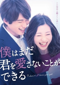 Film: In Time With You