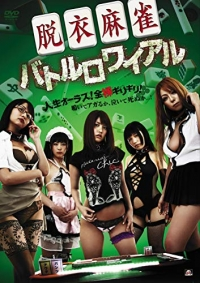 Film: Strip Mahjong: Battle Royale