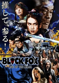 Film: Blackfox: Age of the Ninja