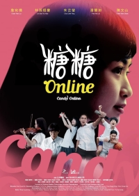 Film: Candy Online
