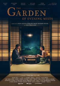 Film: The Garden of Evening Mists