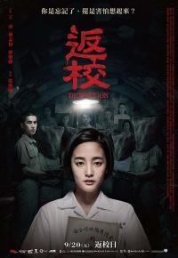 Film: Fanxiao