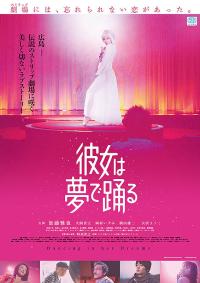 Film: Kanojo wa Yume de Odoru