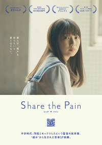 Film: Share the Pain