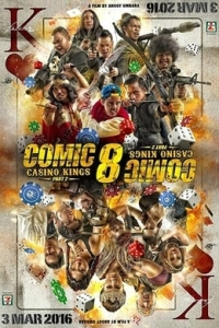 Film: Comic 8: Casino Kings - Part 2