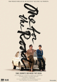 Film: One for the Road