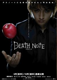 Film: Death Note
