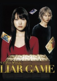 Film: Liar Game