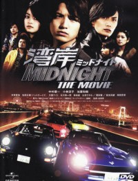 Film: Wangan Midnight The Movie