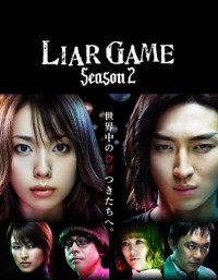 Film: Liar Game Staffel 2