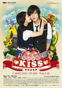 Film: Jangnanseureon Kiss
