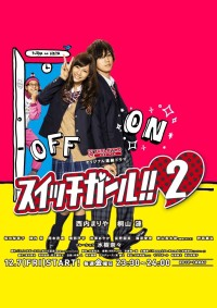 Film: Switch Girl 2