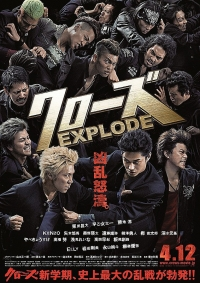 Film: Crows Explode