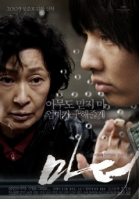 Film: Mother