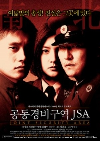 Film: Joint Security Area