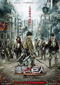Film: Attack on Titan