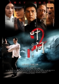 Film: Ip Man 2