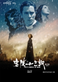 Film: The Flowers of War
