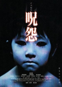 Film: Ju-on: The Grudge