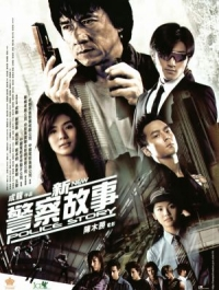 Film: New Police Story