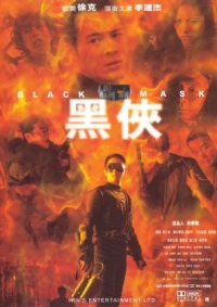 Film: Black Mask
