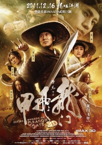 Film: Flying Swords of Dragon Gate