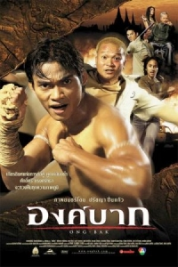 Film: Ong-Bak: Muay Thai Warrior