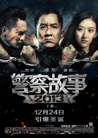 Film: Police Story: Back for Law