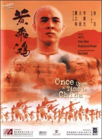 Film: Once Upon a Time in China