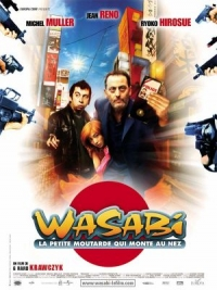 Film: Wasabi: Ein Bulle in Japan